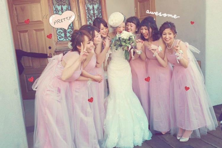 リュバン,結婚式