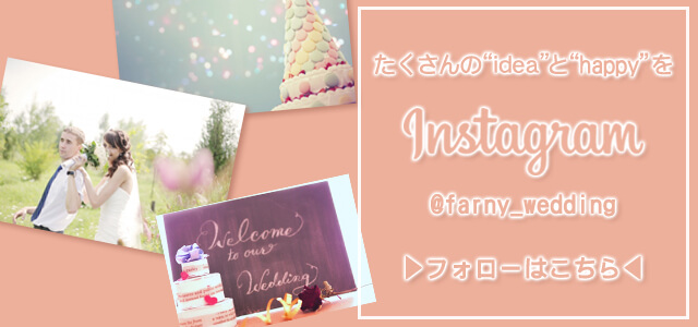 Instagram @farny_wedding