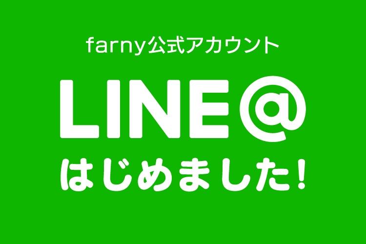 結婚式,LINE