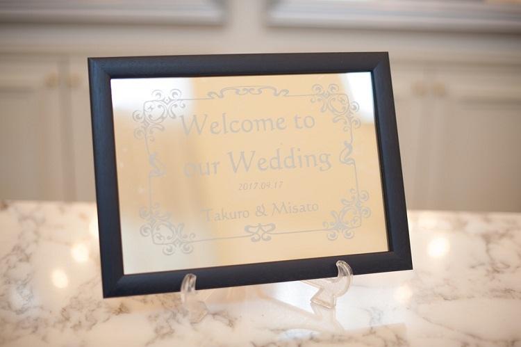 ウェルカムミラーボードなど結婚式の手作りアイテム