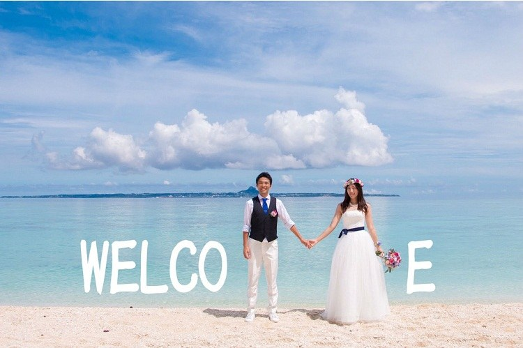 結婚式の前撮りで後から文字入れして完成するふたりで作るWELCOME