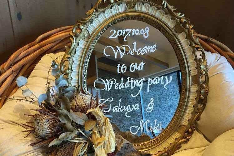 アナザースタイル,結婚式,会場装飾アイテム