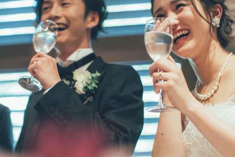 乾杯 挨拶 式 結婚